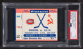 """Hockey Collectibles:Others, 1975 Montreal Canadiens Vs. Russia """"Game of The Century"""" Ticket Stub PSA Fair 1.5. ..."""