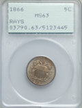 Shield Nickels, 1866 5C Rays MS63 PCGS. PCGS Population: (417/719). NGC Census:(317/769). MS63. Mintage 14,742,500. ...