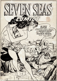 Matt Baker Seven Seas Comics #5 Cover Original Art (Universal Phoenix Features, 1947)