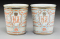 "Decorative Arts, Continental, A Pair of Russian Enameled Metal ""Cup of Sorrows"" BeakersCommemorating the Coronation of Czar Nicholas, circa 1896. 4-1/4x... (Total: 2 Items)"