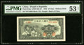 World Currency, China People's Republic 10 Yuan 1949 Pick 816a PMG AboutUncirculated 53 Net.. ...