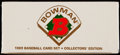 Baseball Cards:Sets, . 1989 Bowman Tiffany Baseball Complete Factory Set. ...
