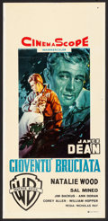 """Movie Posters:Drama, Rebel Without a Cause (Warner Brothers, 1955) Folded, Very Fine-.Italian Locandina (13.25"""" X 27.5""""). Drama...."""