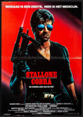 """Movie Posters:Action, Cobra & Other Lot (Warner Brothers, 1986). Folded, Very Fine-.German A2 (15.5"""" X 22.5"""") & French Grande (45.5"""" X 61"""").John... (Total: 2 Items)"""