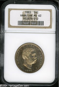 Coins of Hawaii: , 1883 50C Hawaii Half Dollar MS62 NGC....