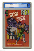 Bronze Age (1970-1979):Science Fiction, Star Trek #11 (Gold Key, 1971) CGC NM- 9.2 Off-white pages. Overstreet 2004 NM- 9.2 value = $100. From the collection of C...