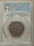 Coins of Hawaii , 1847 1C Hawaii Cent AU55 PCGS Secure. PCGS Population: (54/330 and0/0+). NGC Census: (46/230 and 0/1+). CDN: $650 Whsle. B...