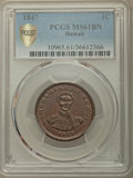 Coins of Hawaii , 1847 1C Hawaii Cent MS61 Brown PCGS Secure. PCGS Population:(14/229 and 0/0+). NGC Census: (34/141 and 0/1+). CDN: $900 Wh...