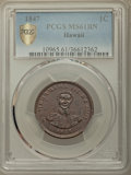 Coins of Hawaii , 1847 1C Hawaii Cent MS61 Brown PCGS Secure. PCGS Population: (14/229 and 0/0+). NGC Census: (34/141 and 0/1+). CDN: $900 Wh...