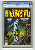 Magazines:Miscellaneous, The Deadly Hands of Kung Fu #22 (Marvel, 1976) CGC NM 9.4 Off-whitepages. First appearance of Jack of Hearts (cameo). White...