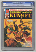 Magazines:Miscellaneous, The Deadly Hands of Kung Fu Annual #1 (Marvel, 1974) CGC NM- 9.2Off-white to white pages. Iron Fist cover by Harold Shull. ...