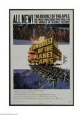 Movie Posters:Science Fiction, Conquest of the Planet of the Apes (20th Century Fox, 1972)...