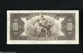 Canadian Currency: , BC-15 $100 1935...