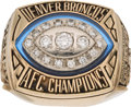 Football Collectibles:Others, 1989 Denver Broncos AFC Championship Ring Presented to Offensive Tackle Gerald Perry....