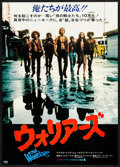 """Movie Posters:Action, The Warriors (CIC, 1979) Rolled, Very Fine/Near Mint. Japanese B2 (20.25"""" X 28.5""""). Action...."""