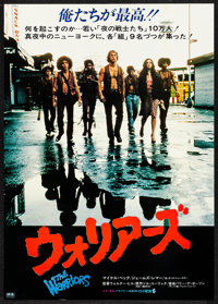 "The Warriors (CIC, 1979) Rolled, Very Fine/Near Mint. Japanese B2 (20.25"" X 28.5""). Action"