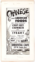 Original Comic Art:Illustrations, Edgar Church Oriental Cafe Original Decorative Advertisement(1945)....