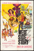 "Movie Posters:Academy Award Winners, West Side Story (United Artists, 1961) Folded, Fine+. ArgentineanOne Sheet (29"" X 43""). Bob Peak Artwork. Academy Award Win..."