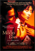 "Movie Posters:Foreign, In the Mood for Love & Other Lot (USA Films, 2001) Rolled, Very Fine+. One Sheets (2) & International One Sheet (27"" X 40"") ... (Total: 3 Items)"