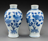 A Pair of Chinese Blue and White Porcelain Vases Marks: (single Yu character mark) 5-1/2 x 3-1/8 inches (14.0 x