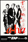"""Movie Posters:Rock and Roll, A-Ha & Other Lot (Music Motions, 1985) Folded, Very Fine. Music Video One Sheet (27"""" X 40"""") & Music Store Promotional Poster... (Total: 2 Items)"""