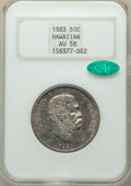 Coins of Hawaii , 1883 50C Hawaii Half Dollar AU58 NGC. CAC. ...