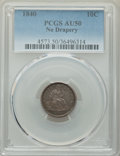 Seated Dimes: , 1840 10C No Drapery AU50 PCGS. PCGS Population: (8/119). NGC Census: (2/110). AU50. Mintage 981,500. ...