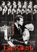 "Movie Posters:Film Noir, The Lady from Shanghai (Columbia, R-1977) Flat Folded, Fine/VeryFine. Japanese B2 (20.25"" X 28.75""). Film Noir...."