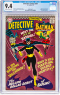 Silver Age (1956-1969):Superhero, Detective Comics #359 (DC, 1967) CGC NM 9.4 Off-white to white pages....