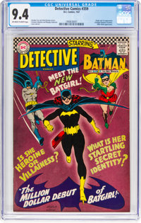 Detective Comics #359 (DC, 1967) CGC NM 9.4 Off-white to white pages