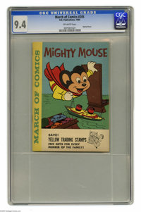 March of Comics #205 Mighty Mouse (K. K. Publications, Inc., 1960) CGC NM 9.4 Off-white pages. Overstreet 2004 NM- 9.2 v...