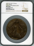 Expositions and Fairs, 1893 World's Columbian Exposition Prize Medal, A. Neuhauser,Eglit-90, MS67 Brown NGC. ...