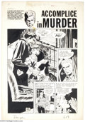 Original Comic Art:Splash Pages, Don Heck - Danger #11, page 1 Original Art (Comic Media, 1954). DonHeck detailed a murder scene that could have come straig...