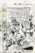 Original Comic Art:Covers, Gil Kane and Dan Adkins - Captain Marvel #20 Cover Original Art(Marvel, 1970). Captain Marvel has seldom looked more majest...