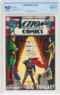 Silver Age (1956-1969):Superhero, Action Comics #375 (DC, 1969) CBCS VF/NM 9.0 White pages....