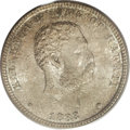 Coins of Hawaii: , 1883 25C Hawaii Quarter MS66 PCGS. ATTENTION BIDDERS: THE IMAGESFOR THIS LOT, #1561, A 1883 PCGS MS66 HAWAIIAN QUARTER DOLLA...