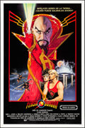 "Movie Posters:Science Fiction, Flash Gordon (Universal, 1980) Rolled, Very Fine-. Spanish One Sheet (27"" X 41""). Richard Amsel Artwork. Science Fiction...."