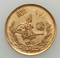 Afghanistan, Afghanistan: Amanullah gold Amani SH 1305 Year 8 (1926) About XF (cleaned), ...
