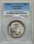 1936 50C Long Island MS65 PCGS. PCGS Population: (1457/627). NGC Census: (1264/406). CDN: $135 Whsle. Bid for problem-fr...