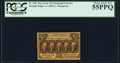 Fractional Currency:First Issue, Fr. 1281 25¢ First Issue PCGS Choice About New 55PPQ.. ...