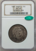 Coins of Hawaii , 1883 50C Hawaii Half Dollar AU58 NGC. CAC. NGC Census: (71/186).PCGS Population: (58/282). CDN: $500 Whsle. Bid for proble...