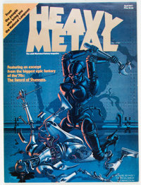 Heavy Metal #1 (HM Communications, 1977) Condition: VF+