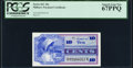 Military Payment Certificates:Series 661, Series 661 10¢ PCGS Superb Gem New 67PPQ.. ...