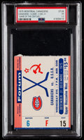 """Hockey Cards:Other, 1975 Montreal Canadiens Vs. Russia """"Game of The Century"""" Ticket Stub PSA Fair 1.5. ..."""