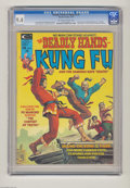 Magazines:Miscellaneous, The Deadly Hands of Kung Fu #9 (Marvel, 1975) CGC NM 9.4 Off-whiteto white pages. Martial arts movies and their pop culture...