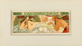"""Movie Posters:Miscellaneous, Vin des Incas by Alphonse Mucha (1897). Very Fine- on Board. Matted Advertising Poster (14"""" X 5.5"""", Matted: 20"""" X 11"""").. ..."""