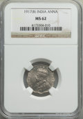 India:British India, India: British India. George V Pair of Certified Annas MS62 NGC, ... (Total: 2 coins)