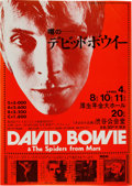 Music Memorabilia:Memorabilia, David Bowie and the Spiders from Mars Concert Handbill (1973). VeryRare....