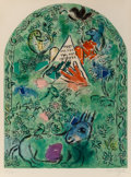 Prints & Multiples:Print, After Marc Chagall . By Charles Sorlier. The Tribe of Issachar, from Jerusalem Windows, 1964. Lithograph in colo...