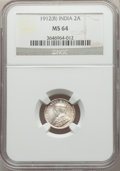 India:British India, India: British India. George V 7-Piece Uncertified Date-Run of 2 Annas NGC, ... (Total: 7 coins)
